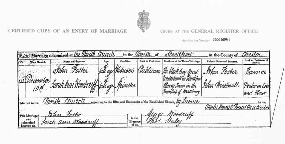Marriage CertificateV2